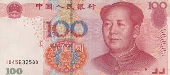 Further Implications of the Chinese Devaluation of the Yuan